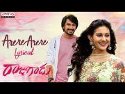Arere Arere Lyrical | Rajugadu Songs | Raj Tarun, Amyra Dastur | Gopi Sunder | Sanjana Reddy