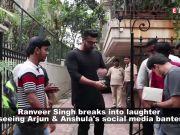 Arjun Kapoor's latest throwback picture leaves Ranveer Singh split into laughter!
