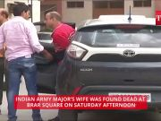 Army Major arrested over murder of another Major's wife