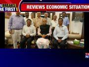 Arun Jaitley meets with Finance Secretaries to discuss budget