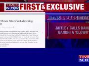 Arun Jaitley terms Rahul Gandhi a 'clown'