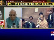 Arun Jaitley was an asset to the party, to the nation: Rajnath Singh