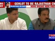 Ashok Gehlot to be new CM of Rajasthan, Sachin Pilot will be deputy CM