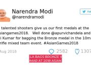 Asian games: Know All About Apurvi Chandela
