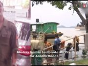 Assam Floods: Akshay Kumar to donate Rs 2cr for the victims