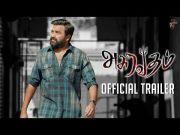 Asuravadham - Official Trailer   M Sasikumar   M Maruthupandian   Seven Screen Studio