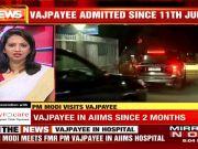 Atal Bihari Vajpayee critical, Narendra Modi visits former PM at AIIMS