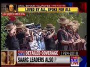 Atal Bihari Vajpayee: President Kovind pays last tribute
