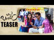 Babu Bangaram Movie Teaser | Venkatesh | Nayanthara | Maruthi | Ghibran