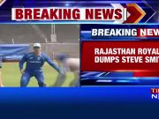 Ball tampering issue: Ajinkya Rahane replaces Steve Smith as Rajasthan Royals captain