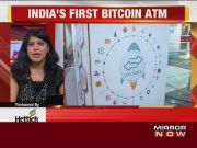 Bengaluru gets its first Bitcoin ATM