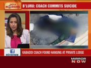 Bengaluru: Kabaddi coach with SAI commits suicide