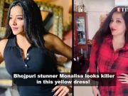 Bhojpuri stunner Monalisa looks fresh as daisy in her latest pictures!