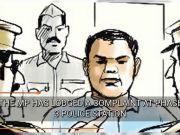 Bihar BJP MP loses Rs 6 crore in land fraud