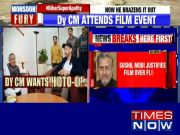 Bihar deputy CM Sushil Modi justifies watching film over floods