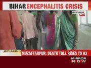 Bihar: Encephalitis death toll rises in Muzaffarpur