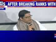 Bihar's CM should not be a manager of other party: Prashant Kishor