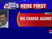 BJP and AAP spar on private medical treatment of Delhi CM Arvind Kejriwal, ministers & kin
