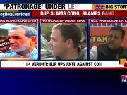 BJP lashes out at Congress over picking up Kamal Nath as Madhya Pradesh CM