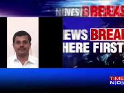 BJP leader hacked to death in Chikmagalur