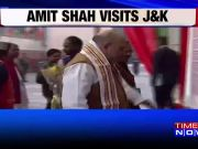 BJP president Amit Shah to visit Jammu today