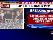 BJP releases pics of Congress leader with Nirav Modi's uncle