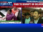 BJP's Manoj Tiwari calls for 'no work, no pay' rule for MPs