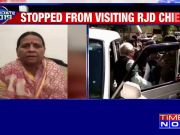 BJP trying to poison Lalu Yadav in jail, claims wife Rabri Devi