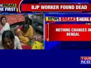 BJP worker found dead in West Bengal's Nadia