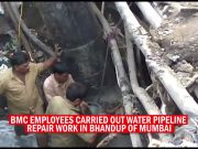 BMC carries out water pipeline repair work in Mumbai