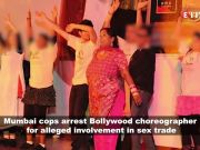 Bollywood choreographer arrested for alleged involvement in sex trade; Arjun Kapoor and Malaika Arora get cosy at a party, and more