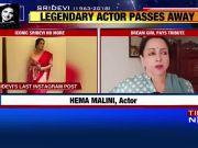 Bollywood mourns sudden demise of Sridevi
