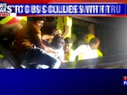Bus collides with truck in Coimbatore, 19 people died
