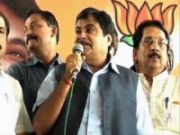 Business link ups with Sancheti & Pawar baseless: Gadkari