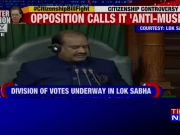 CAB introduction in LS: 293 MPs voted in favour, 82 against Bill