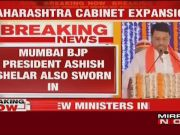 Cabinet expansion in Maharashtra saw 13 new ministers inducted in Fadnavis government