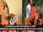 Cabinet rank minister in MP, Akhileshwaranand demands for a cow ministry