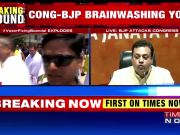 Cambridge Analytica not a 'Brahmastra' for relaunching Rahul Gandhi: Sambit Patra