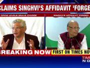 Cancel Singhvi's Rajya Sabha nomination: CPI(M) to poll panel