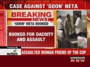Case registered against BJP Councillor in Meerut for assault on cop and his friend