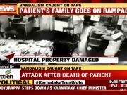 Caught on cam: Patient's family members thrash doctors at JJ hospital, vandalise property