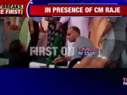 Caught on camera: BJP leaders fight on stage in presence of Rajasthan CM Raje