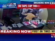 Caught on camera: Cop thrashes his senior in Chhattisgarh