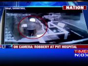 Caught on camera: Robbery at a private hospital in Karnataka