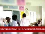 Caught on camera: Unidentified men thrash school teacher in front of students