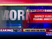 Caught on camera: Woman, family held at gunpoint in Noida