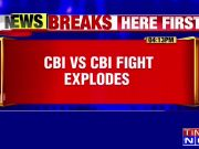 CBI's internal feud: Deputy SP Devender Kumar arrested in bribe case