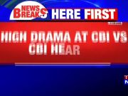 CBI vs CBI hearing: Judge expresses displeasure in chargesheet filed