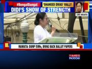Central agencies threatening TMC leaders, alleges  Mamata Banerjee