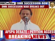 Chennai: MK Stalin condoles Karunanidhi's death at DMK executive meet